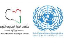 البعثة الأممية في ليبيا: ندعم كل الحلول لإجراء الانتخابات في موعدها