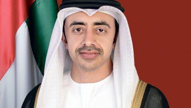 الخارجية الإماراتية: ندعم الجهود الأممية من أجل وحدة ليبيا