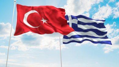 اليونان ترفض اتهامات تركيا بإيواء إرهابيين