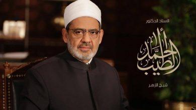 شيخ الأزهر يهنئ الرئيس السيسي والمسلمين بحلول شهر رمضان
