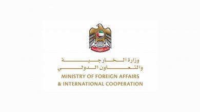 الإمارات تدين استهداف الحوثيين للسعودية بطائرتين مفخختين