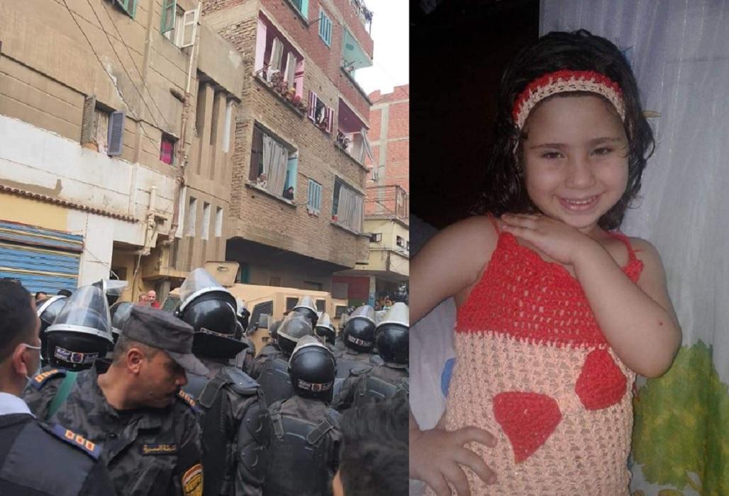 فيديو.. تفاصيل مثيرة في مقتل الطفلة ريماس التي دافعت عن شرفها