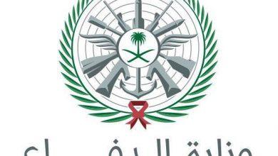 الدفاع السعودية: تنفيذ حكم القتل على 3 جنود بتهمة الخيانة العظمى