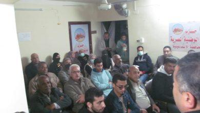 الحركة الوطنية بالإسماعيلية ينظم فعاليات خيرية وثقافية في رمضان