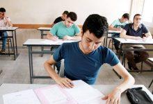 ضوابط-إجراء-امتحانات-الثانوية-العامة-2021