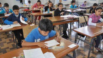 نماذج امتحانات مجمعة للصف الرابع الابتدائي على منهج شهر أبريل 2021