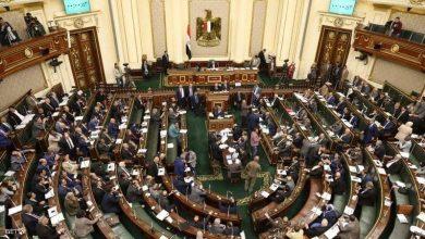 بدء الجلسة العامة لمجلس النواب