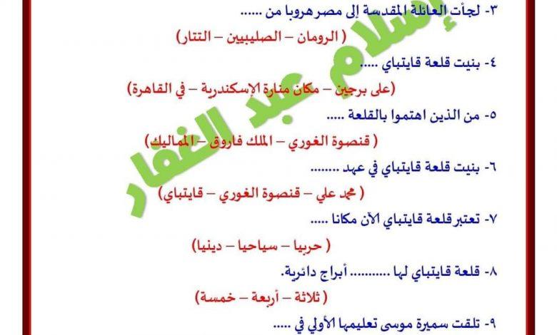 """مراجعة-نهائية-لمادة-اللغة-العربية""""للصف الثالث الإعدادي""""الترم-الثاني-الوكالة-نيوز"""