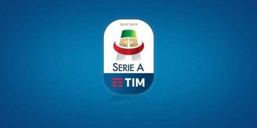 ترتيب الدوري الإيطالي قبل مباريات اليوم الأحد