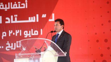استاد النادي الأهلي.. وزير الرياضة: وضع حجر الأساس إنجاز كبير