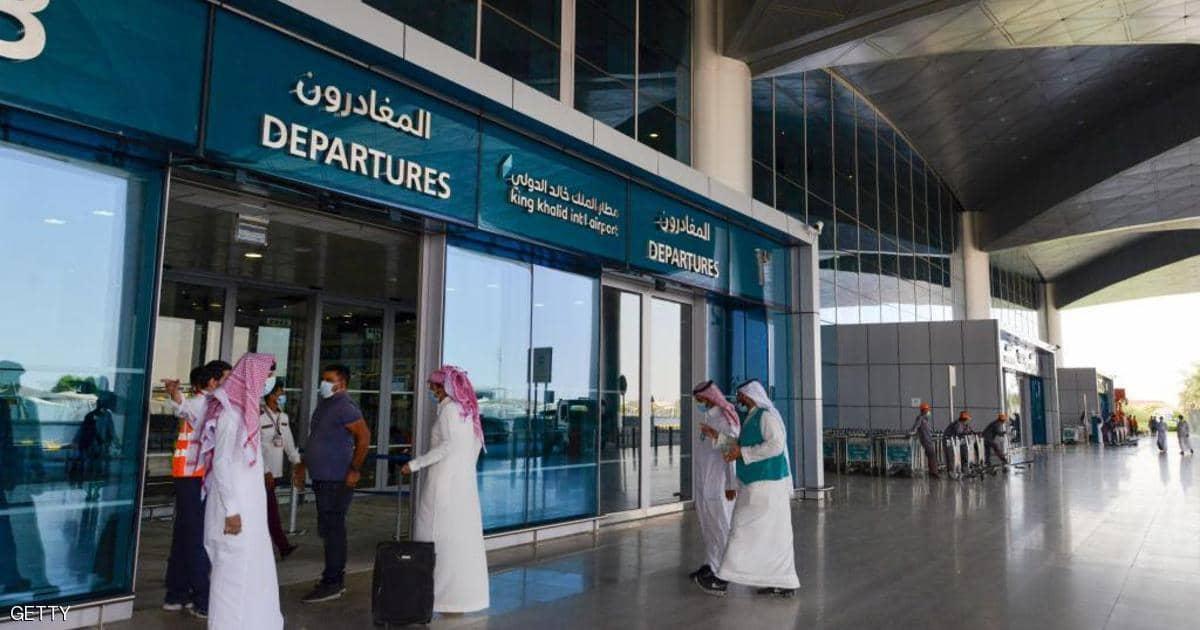 السفر خارج السعودية.. شروط جديدة للمتعافين والمحصنين من كورونا