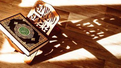 دعاء ختم القرآن في رمضان 2021 ودعاء العشر الأواخر من رمضان