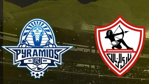 موعد مباراة الزمالك وبيراميدز في الدوري المصري الممتاز