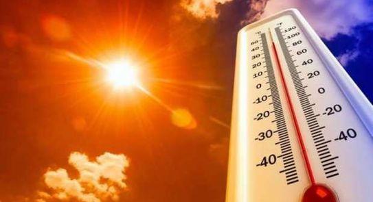 طقس الأيام المقبلة ودرجات الحرارة المتوقعة