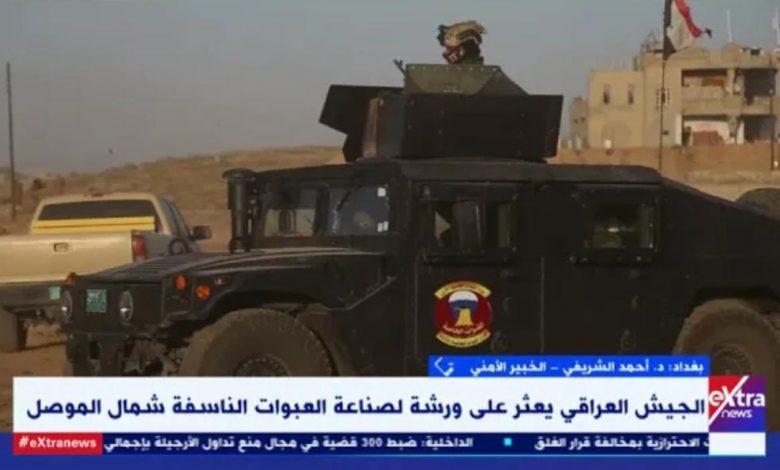 خبير أمني: الوضع في العراق مقلق