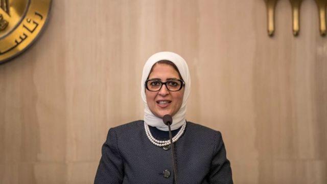 وزيرة الصحة: سيتم تصنيع لقاح سينوفاك في مصر