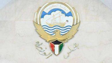 الكويت: إلغاء الحظر الجزئي في البلاد اعتبارا من أول أيام العيد