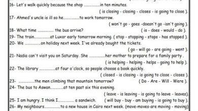 مراجعة نهائية فى اللغة الانجليزية للصف الثالث الإعدادي