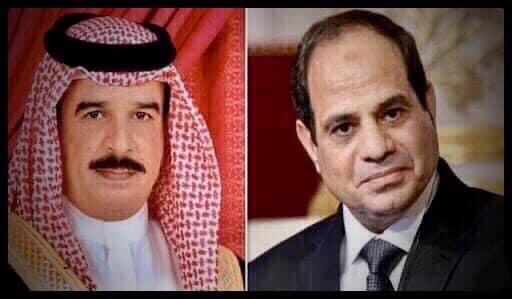 ملك البحرين يهنئ السيسي بعيد الفطر