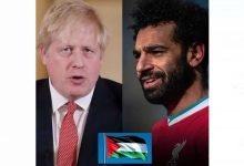 لماذا استنجد محمد صلاح برئيس وزراء بريطانيا؟! وقصة صورته في المسجد الأقصى؟