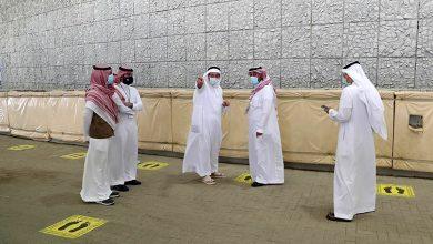 السعودية.. ما هو العدد المسموح به للتجمعات في العيد؟
