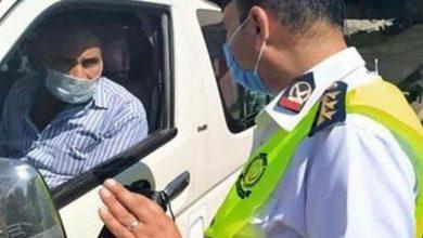 ضبط 13887 شخص لعدم إرتدائهم الكمامات الواقية
