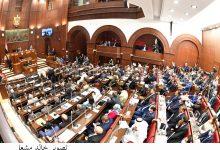 الشيوخ يوافق على تقسيم المادة الـ 11 من قانون الصكوك