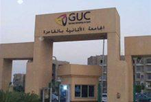 مصروفات الجامعة الألمانية بالقاهرة للعام الدراسي الجديد 2021/ 2022