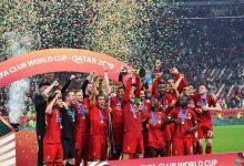 بطولة اليورو طوق نجاة ليفربول لجمع الأموال في سوق الانتقالات