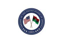 السفارة الأمريكية بليبيا: فتح الطريق الساحلي يساهم في الاستقرار