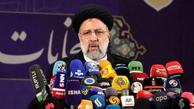 فوز إبراهيم رئيسي بالانتخابات الإيرانية.. بالرغم عن عدم الإعلان رسميا