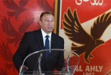 مصدر بالأهلي يكشف رئيس بعثة الفريق الكروى فى تونس