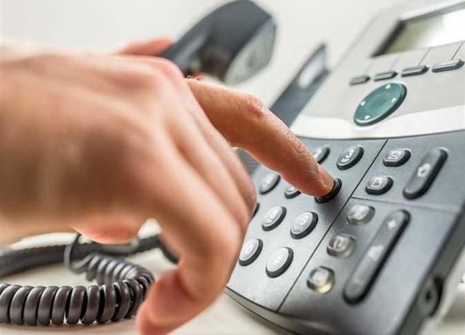 رابط الإستعلام عن فاتورة التليفون الأرضي شهر يونيو 2021