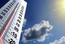 حالة الطقس اليوم الأحد 20 يوليو ودرجات الحرارة المتوقعة