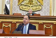 وزير المالية: الخارج يشيد بمصر بعد حسابات بميزان من ذهب