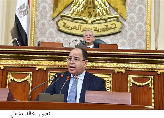 وزير المالية عن الموازنة: مصر تسير في الطريق الصحيح.. والعالم أشاد بتجربتنا