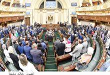 مجلس النواب يوافق علي الموازنة العامة للدولة