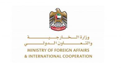 الإمارات تدين محاولات الحوثي استهداف السعودية بطائرات مفخخة