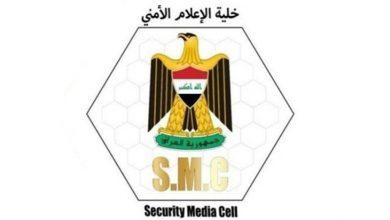العراق: إجراء تحقيق في سقوط صاروخ بمحيط قاعدة عين الأسد