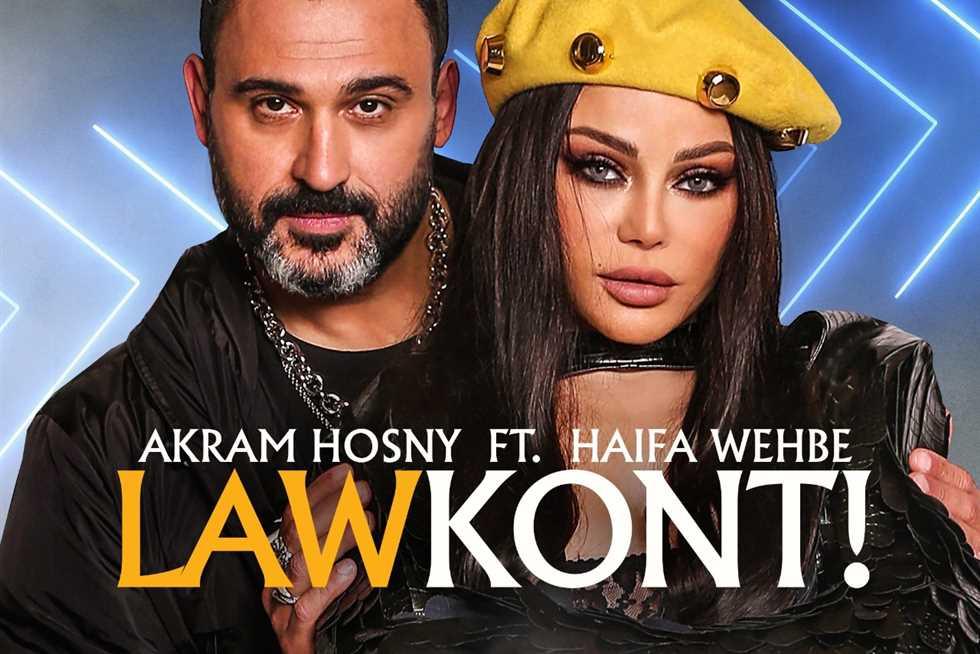 فكرة الدويتو الغنائي الذي يجمع بين هيفاء وهبي وأكرم حسني