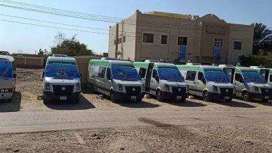 غدا.. صحة المنيا تنظم قافلة طبية لخدمة أهالي منشأة الدهب القبلية بأبوقرقاص