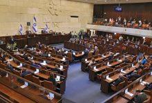 بدء جلسة الكنيست للمصادقة على الحكومة الجديدة في إسرائيل